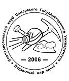 Клуб спелеологов СамГУ