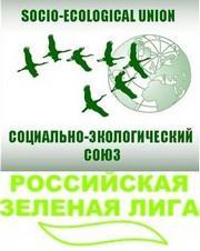 Логотип Российской Зелёной Лиги