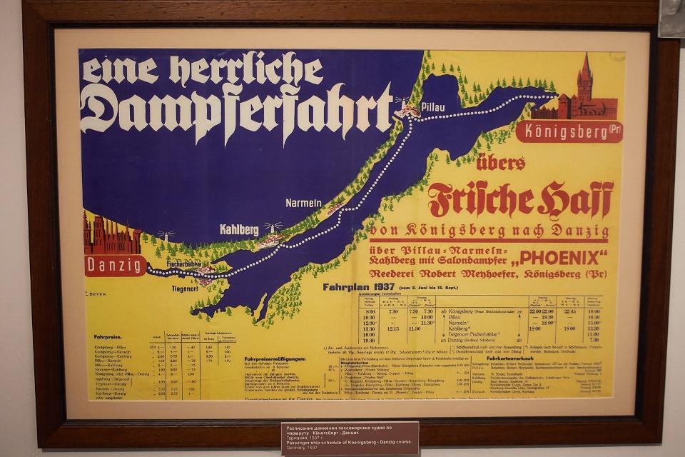 Еще одна экспозиция в другом здании - старинное расписание движения пассажирских судов Кёнигсберга