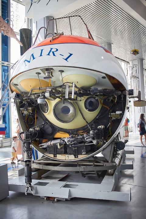 Глубоководный аппарат «Мир-1»