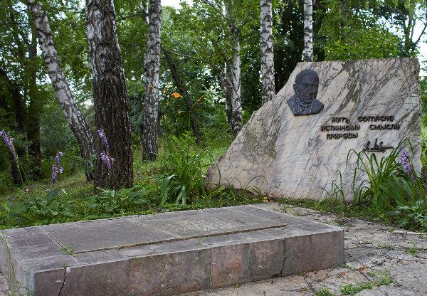 Мемориал Александру Любищеву - видному учёному советской эпохи