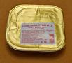 Обзор индивидуального рациона питания (сухпайка) №5