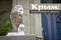 Крым: Воронцовский дворец